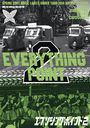 "Spring Sony Music Labels Rookie Tour 2014 Document Movie ""Everything Point 2"" / Shiritsu Ebisu Chugaku"