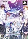 Norn9 Last Era Limited Edition / Game