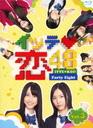Itte Koi 48 / Variety (SKE48)