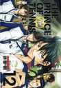 Prince of Tennis (Tennis no Oji-Sama) season 3 12 (Aizoban Comics)