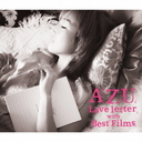 Love letter [w/ DVD, Limited Edition]