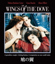 The Wings Of The Dove [Priced-down Reissue] [Blu-ray]