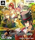 Code: Realize Sousei no Himegimi Limited Edition / Game