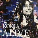 ALIVE -The live history- / KOKIA