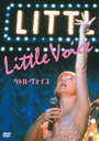 Little Voice [Priced-down Reissue]