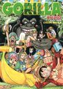 ONE PIECE Oda Eiichiro Art Book COLOR WALK 6 / Eiichiro Oda
