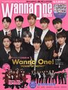 K-POP IDOL FILE Vol.6 [Feature] Wanna One / IZ*ONE (COSMIC MOOK)