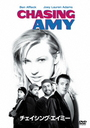 Chasing Amy [Priced-down Reissue]