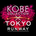 Kobe Collection x Tokyo Runway The Best [Regular Edition]