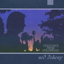 Postcards From Holly / Ned Doheny