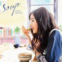 Soup / Sakura Fujiwara