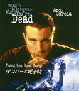 Things To Do In Denver When You're Dead [Priced-down Reissue] [Blu-ray]