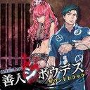 Kyokugen Dasshutsu ADV Zennin Shibodesu Soundtrack / Game Music