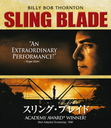 Sling Blade [Priced-down Reissue] [Blu-ray]