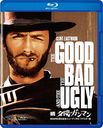 The Good, The Bad And The Ugly MGM 90th Anniversary New Digitally Remastered Ver. [Priced-down Reissue]