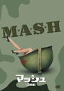 M*a*s*h [Limited Release]