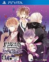 Diabolik Lovers Lunatic Parade Limited Edition / Game