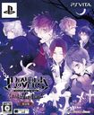 DIABOLIK LOVERS LIMITED V EDITION (Limited Edition) / Game