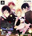 DIABOLIK LOVERS VANDEAD CARNIVAL Limited Edition / Game