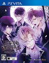 Diabolik Lovers more Blood - Limited V Edition Regular Edition / Game