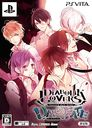 Diabolik Lovers Dark Fate Limited Edition / Game