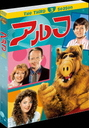 Alf Third Season Set 1