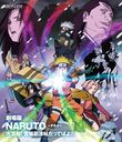 Naruto the Movie: Ninja Clash in the Land of Snow (Yukihim Ninpocho Dattebayo!!) [Blu-ray]/Animation