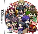 Hakuoki Yugiroku DS Regular Version / Game