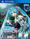Hatsune Miku -Project DIVA- F 2nd / Game