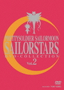 Sailor Moon Sailor Stars DVD Collection Vol.2 [Limited Pressing]/Animation