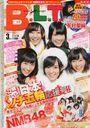 B.L.T Kansai Ban / Tokyo News Service