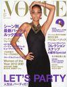 Vogue JAPAN / Conde Nast Japan