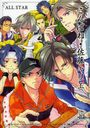 The Prince of Tennis Anthology Konpane Sato Kirie ALL STAR (Philippe Comics)