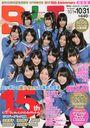 B.L.T Kanto Ban / Tokyo News Service