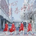 Seishun Tokei (Type C) [CD+DVD]