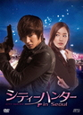 City Hunter in Seoul DVD Box 2