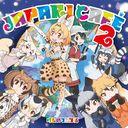 """Kemono Friends (Anime)"" Character Song Album ""Japari Cafe 2"" / Kemono Friends"