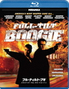 Full Tilt Boogie [Blu-ray]