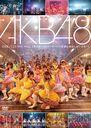 """AKB48 2008.11.23 NHK HALL """"Masaka, Kono Concert no Ongen wa Ryushutsu Shinaiyone?"""" / AKB48"""