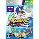 Sonic Free Riders Best Edition [Xbox360]