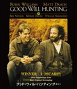 Good Will Hunting [Priced-down Reissue]
