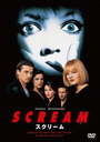 Scream [Priced-down Reissue]