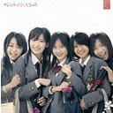 Sakura no Hanabira-tachi (Type B) [CD+DVD]