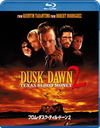 From Dusk Till Dawn 2: Texas Blood Money [Blu-ray]
