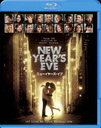 New Year's Eve [Blu-ray+DVD] [Limited Release]