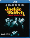 Jackie Brown [Blu-ray]