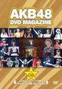 """AKB48 DVD MAGAZINE VOL.8 AKB48 24th Single Senbatsu """" Janken Taikai 2011.9.20""""  / AKB48"""