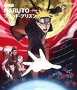 Naruto the Movie: Blood Prison [Blu-ray]/Animation