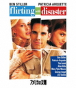Flirting With Disaster [Priced-down Reissue]