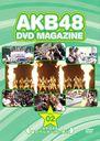 AKB48 DVD MAGAZINE VOL.2 AKB48 Natsu no Saru Obasan Matsuri in Fujikyu High Land / AKB48